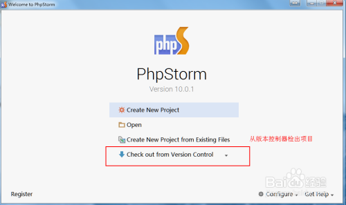 phpstorm 中git 的使用
