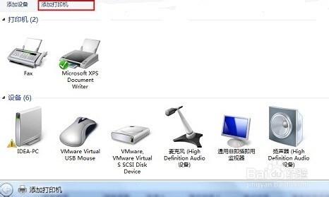 win8.1查找不到打印机怎么办 win8 系统如何添加打印机?