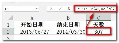 excel怎么计算两个日期之间天数和时间计算