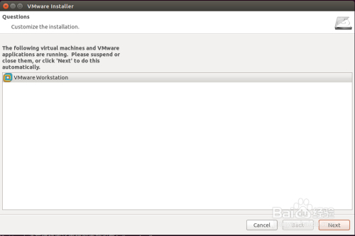 ubuntu如何卸载安装的vmware虚拟机软件