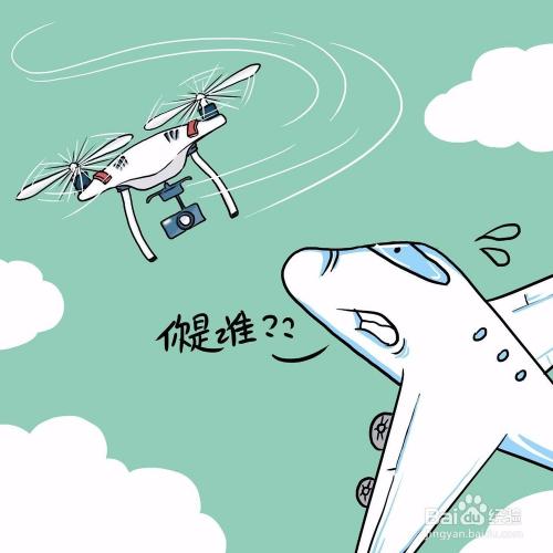無人機反制系統到底是什么?
