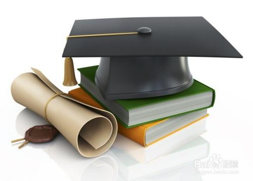 各个阶段提升学历的最佳选择方法