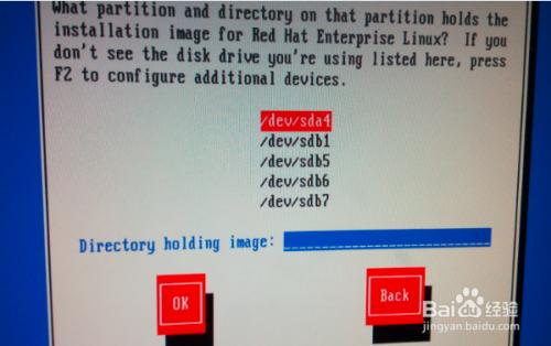 U盘安装Linux详细步骤
