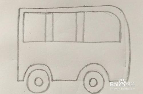公交车用简笔画怎么画