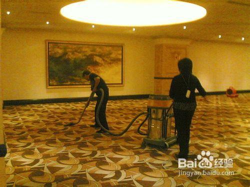 普通地毯清��方法