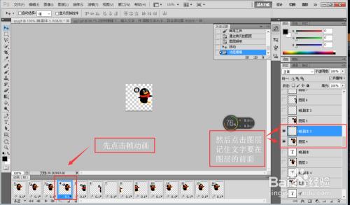 怎么编辑GIF图片 怎么编辑QQ动态表情