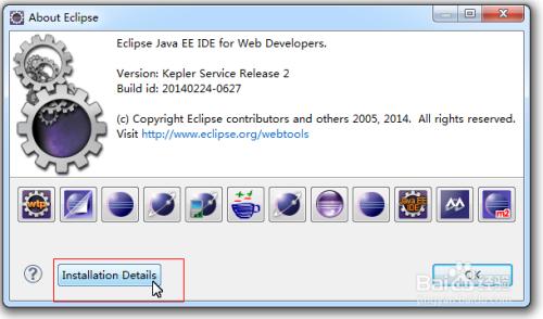 Eclipse如何卸载SVN插件 Subclipse