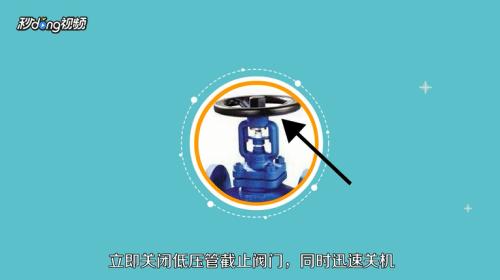 如何回收空调制冷剂