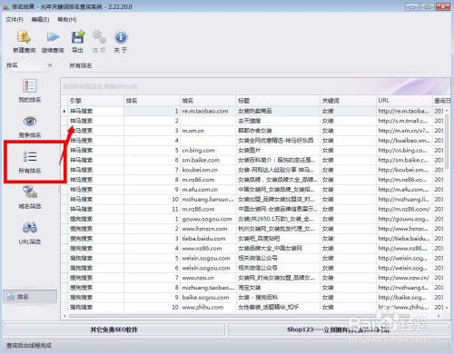 关键词排名提升工具_工具简笔画