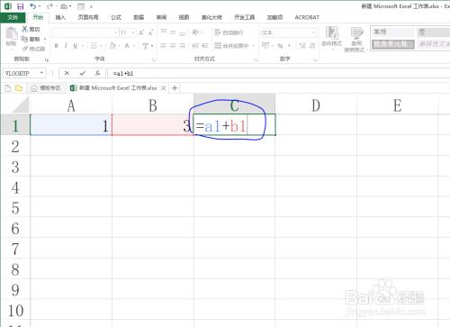 Excel输入公式后只显示公式却不计算如何解决?