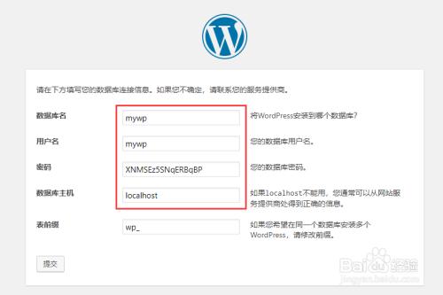 本地安装wordpress教程(超详尽图文教程)