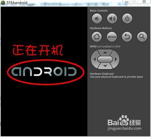 怎么测试编辑好的android程序