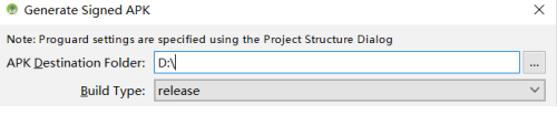 编译好的android studio项目怎么打包成apk?