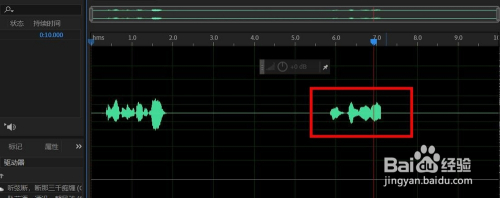 Audition如何录制音频