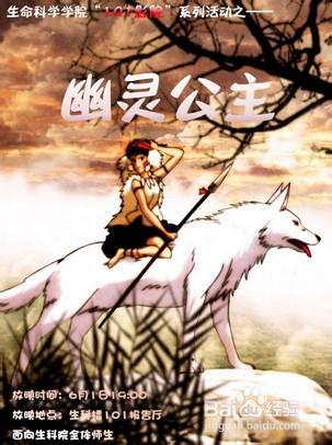 宫崎骏最新动画电影_宫崎骏的动画电影都有哪些-百度经验