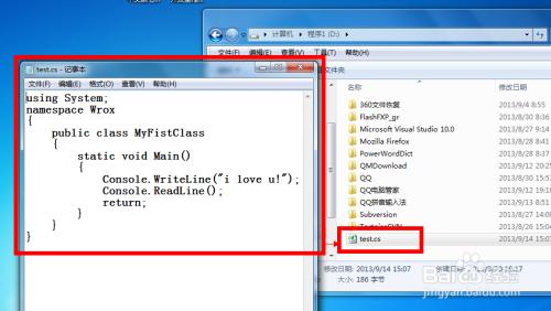 """解决C#编译中""""csc不是内部或外部命令""""的问题"""