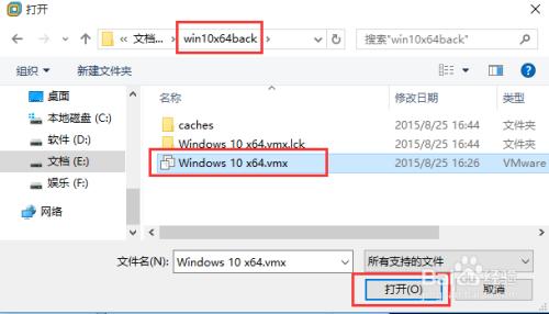 怎么备份VMware虚拟磁盘文件或移植到其他虚拟机