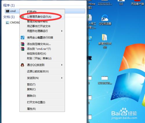 解决电脑黑屏windows7副本不是正版内部版本7601