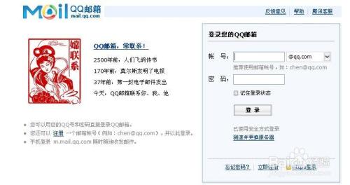 qq邮箱注册的新浪微博qq注销了还能用吗?