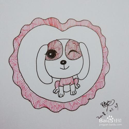 简笔画心形中画的狗狗.