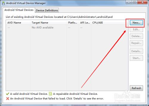 怎样使用Eclipse新建Android模拟器