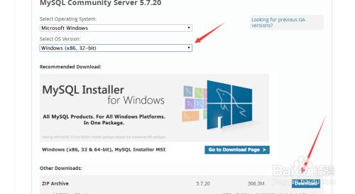 最新如何在官网下载可安装版MySql数据库