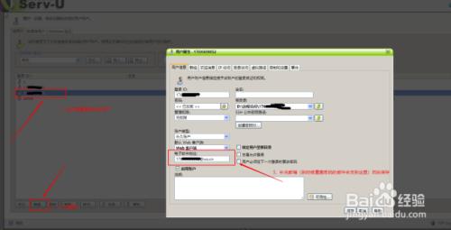 "server-u的web登陆界面""恢复密码""如何使用?"