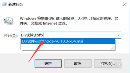 win10软件安装出现错误代码2503/2502,亲测可用