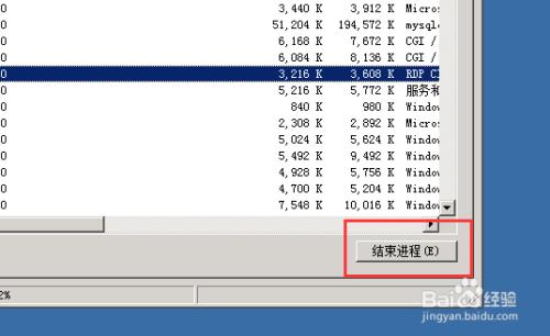 WIN2008服务器不能复制粘贴怎么办