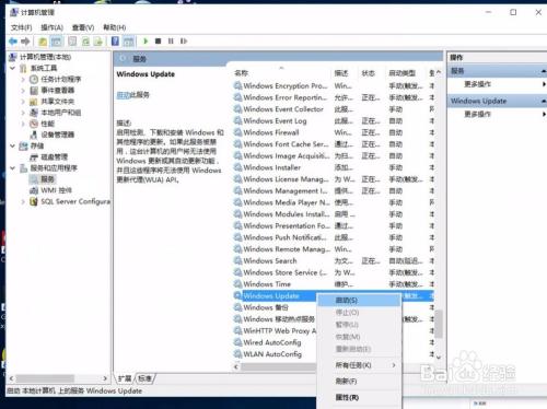 无法安装NET Framework3.5错误代码0x800F081F