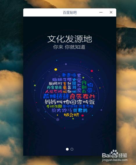 linux下如何运行apk安卓应用程序