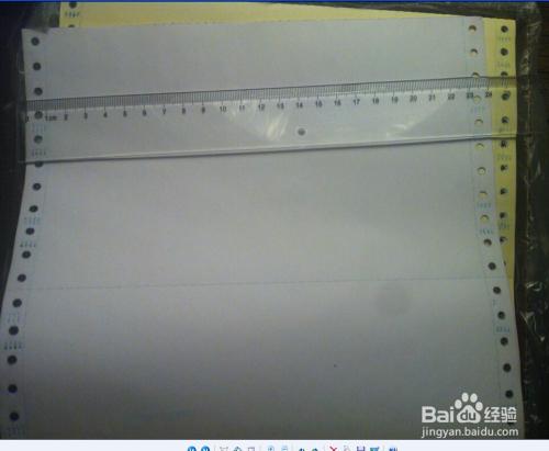 打印机纸张尺寸设置