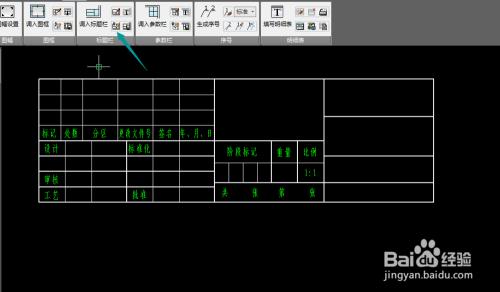 原理图的标题栏怎么写_装配图的标题栏怎么画