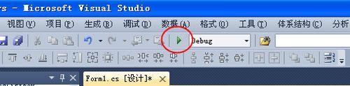 使用Visual Studio怎样制作登录界面
