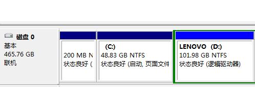 怎样给win7系统硬盘分区