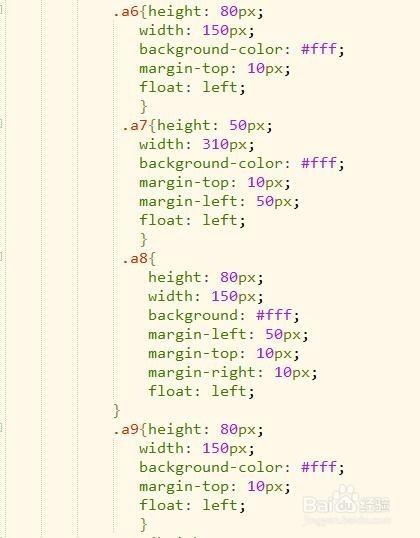 html 中div布局的简单使用