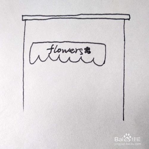 如何画一座鲜花店 商店卡通简笔画 儿童画