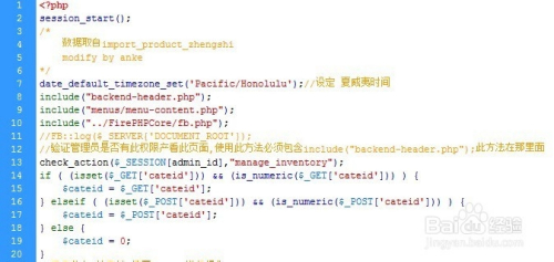 dreamweaver中如何清除代码中多余的空行?