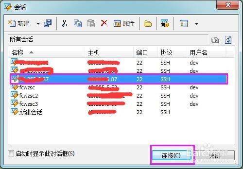 Xshell的使用以及常用命令