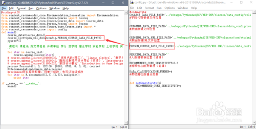 javaweb中java和python混合使用