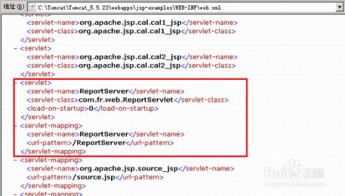 BI报表FineReport中如何使用Tomcat服务器部署