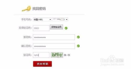 华为P10 P10plus怎么解锁.激活手机解账号密码锁