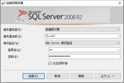 SQLServer数据库添加主键和主键自增