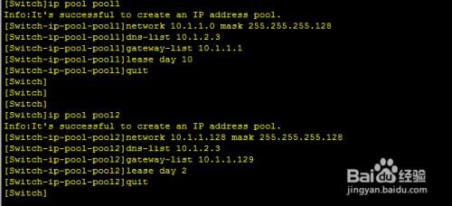 华为交换机如何基于全局地址池配置DHCP服务器?