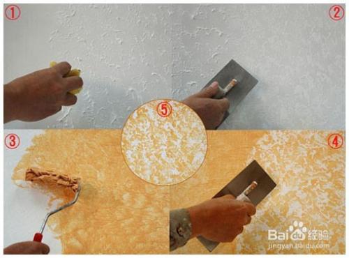 艺术漆施工工艺流程