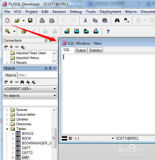 PLSQL Developer新手使用教程(图文教程)