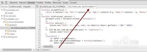 Chrome反压缩JS代码:Pretty Print显示可读代码
