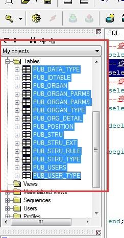 Oracle清空表空间