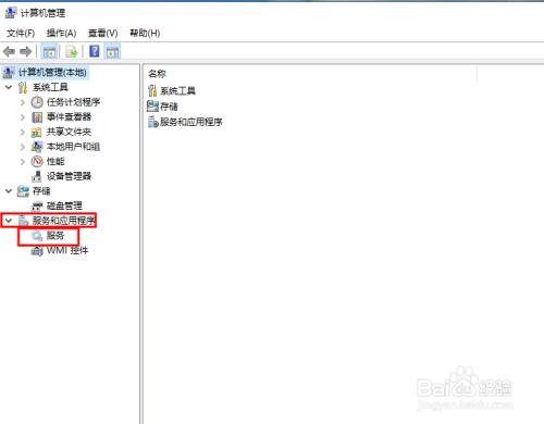 Windows10系统彻底取消自动更新