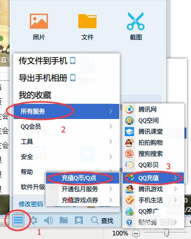 如何取消黄钻_如何取消QQ黄钻自动续费-百度经验
